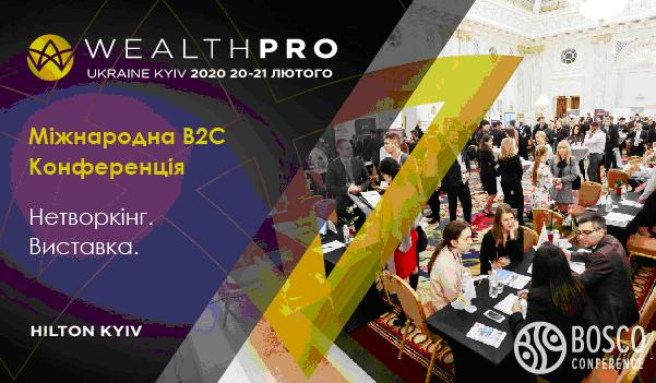 WealthPro_Ukraine_Kyiv_2020