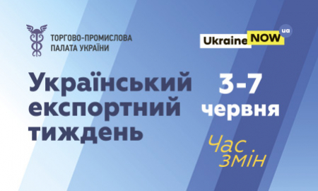 Ukraine export week
